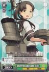 綾波型駆逐艦1番艦 綾波