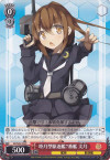 睦月型駆逐艦7番艦 文月