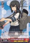 吹雪型駆逐艦9番艦 磯波