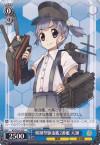 朝潮型駆逐艦2番艦 大潮