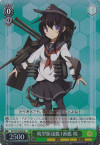 暁型駆逐艦1番艦 暁
