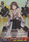 金剛型戦艦2番艦 比叡