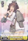 陽炎型駆逐艦8番艦 雪風