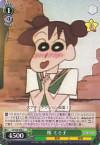桜 ミミ子