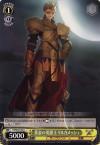 黄金の英雄王ギルガメッシュ