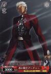 赤い騎士アーチャー