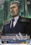 歴戦の勇士 ギル・グレアム