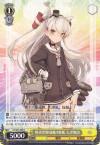 陽炎型駆逐艦9番艦 天津風改