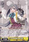 夕雲型駆逐艦19番艦 清霜