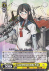 大淀型軽巡1番艦 大淀