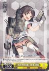 陽炎型駆逐艦14番艦 谷風