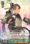綾波型駆逐艦1番艦 綾波改二