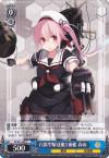 白露型駆逐艦5番艦 春雨