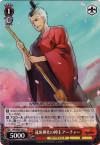 遠坂神社の神主アーチャー