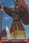 小田原城を攻める!