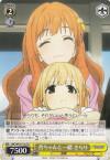 杏ちゃんと一緒 きらり