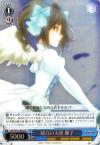 純白の天使 蘭子