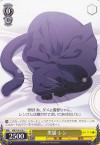黒猫 レン