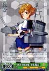 綾波型駆逐艦7番艦 朧改