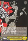 闇に潜む姿 主人公 / JOKER