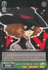 謎の美少女怪盗 春 / NOIR