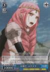 女騎士 ユリアナ