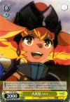 火妖精 ロロ