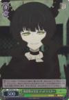 異世界の少女 デッドマスター