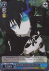 青き炎の瞳 ブラック★ロックシューター