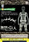 対巨人戦用『立体機動装置』