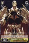 黄金の騎士アバロン