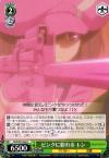 ピンクに紛れる レン