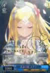 黄金の姫 ラナー