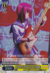 ギターパフォーマー 岩沢
