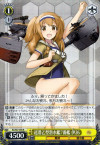 巡潜乙型潜水艦7番艦 伊26