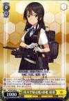 陽炎型駆逐艦4番艦 親潮