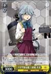 夕雲型駆逐艦13番艦 浜波