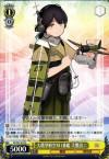 大鷹型軽空母1番艦 大鷹改二