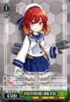 択捉型海防艦1番艦 択捉