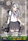 綾波型駆逐艦6番艦 狭霧