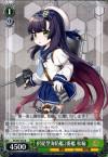択捉型海防艦2番艦 松輪