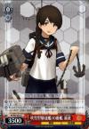吹雪型駆逐艦10番艦 浦波