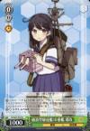綾波型駆逐艦10番艦 潮改