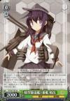 暁型駆逐艦1番艦 暁改
