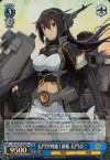 長門型戦艦1番艦 長門改二