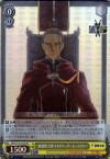《血盟騎士団》ギルドリーダー ヒースクリフ