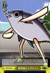 鮮魚超人マグロマン