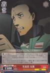 生田目 太郎