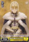 黄金の鞘の主 セイバー