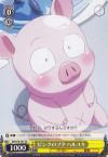 ピンクのブタ ハルユキ